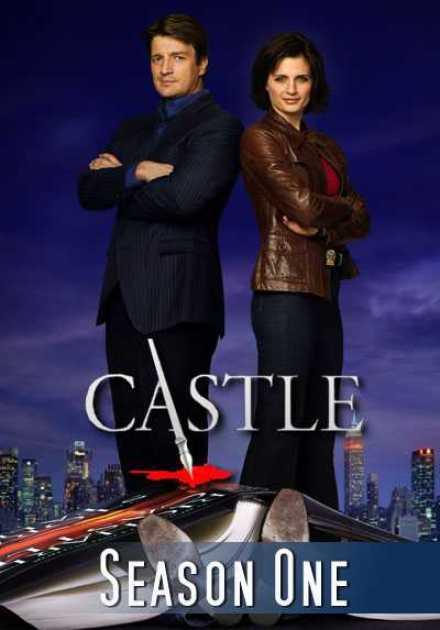 مسلسل Castle الموسم الأول