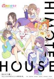 أنمي Himote House