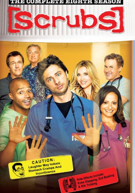 مسلسل Scrubs الموسم الثامن