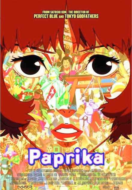 فيلم Paprika