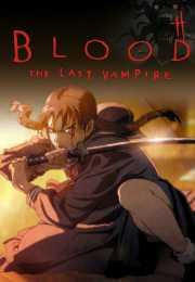 فيلم Blood The Last Vampire