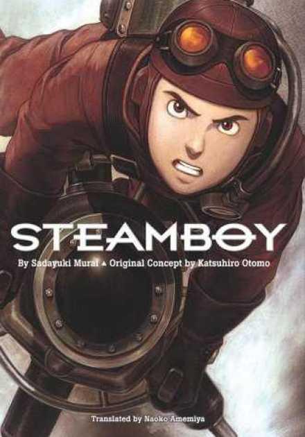 فيلم Steamboy