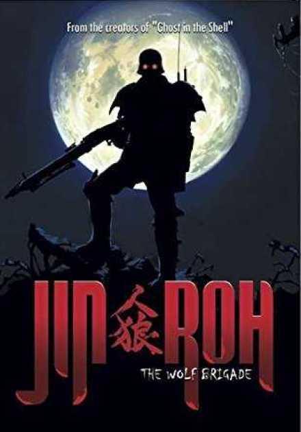 فيلم Jin-Rou