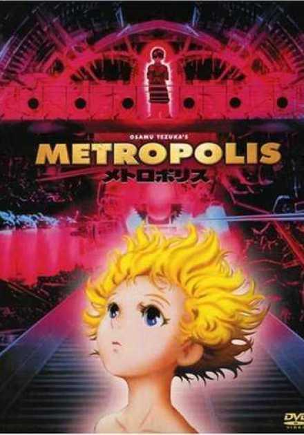 فيلم Metropolis