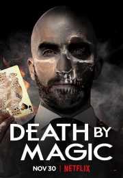 برنامج Death by Magic الموسم الأول