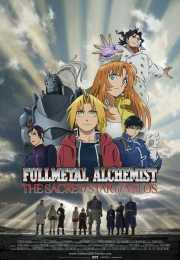 فيلم Fullmetal Alchemist – The Sacred Star of Milos