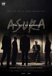 فيلم Asura The City of Madness 2016 مترجم