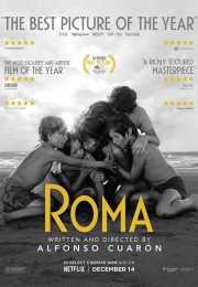 فيلم Roma 2018 مترجم