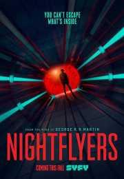 مسلسل Nightflyers الموسم الاول – الحلقه 10 والأخيره