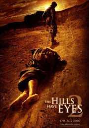 فيلم The Hills Have Eyes II 2007 مترجم