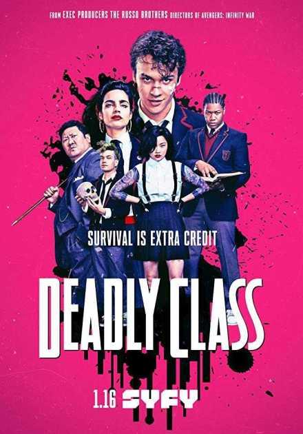 مسلسل Deadly Class الموسم الاول