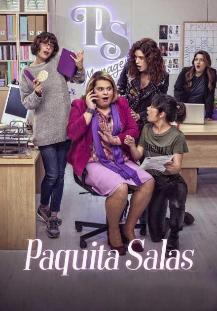 مسلسل Paquita Salas الموسم الثاني