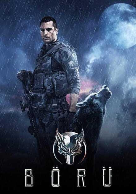 مسلسل Wolf الموسم الأول