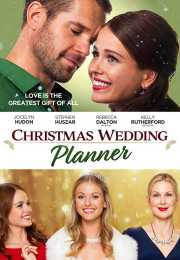 فيلم Christmas Wedding Planner 2017 مترجم