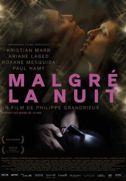 فيلم Philippe Grandrieux 2015 مترجم