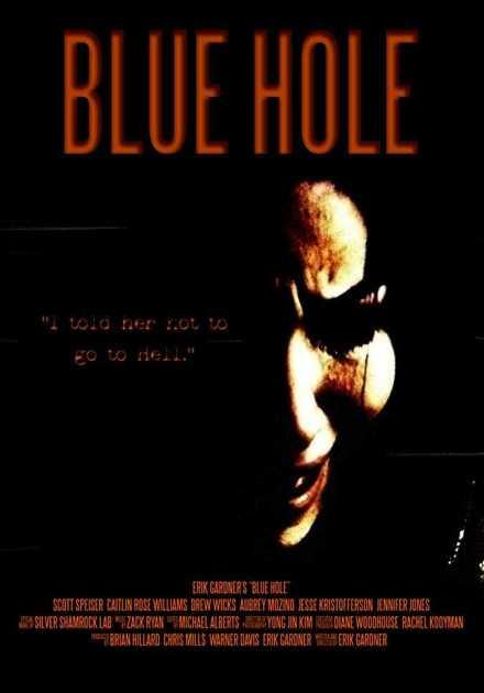 فيلم Blue Hole 2012 مترجم