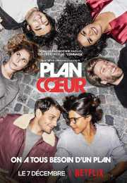 مسلسل Plan Coeur الموسم الأول – الحلقه 8 والأخيره