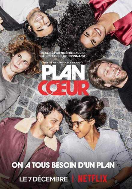 مسلسل Plan Coeur