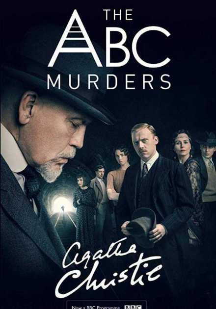 مسلسل The ABC Murders الموسم الاول