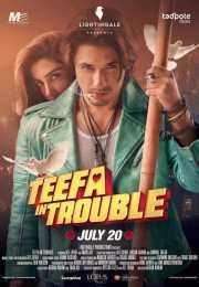 فيلم Teefa in Trouble 2018 مترجم