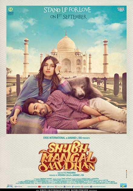 فيلم Shubh Mangal Saavdhan 2017 مترجم