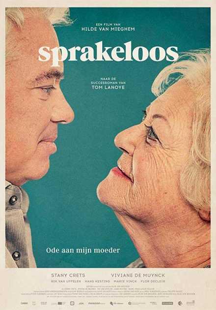 فيلم Sprakeloos 2017 مترجم