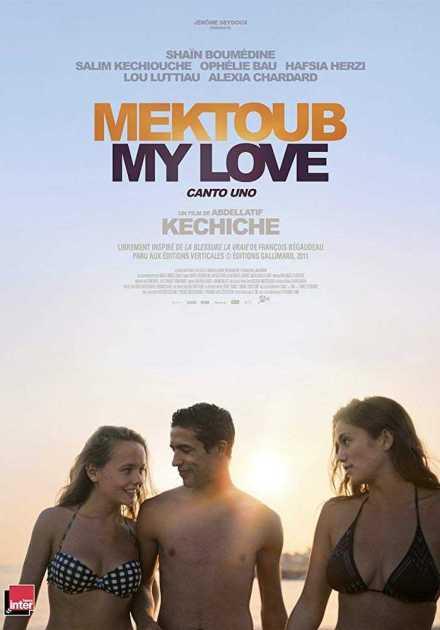 فيلم Mektoub, My Love Canto Uno 2017 مترجم