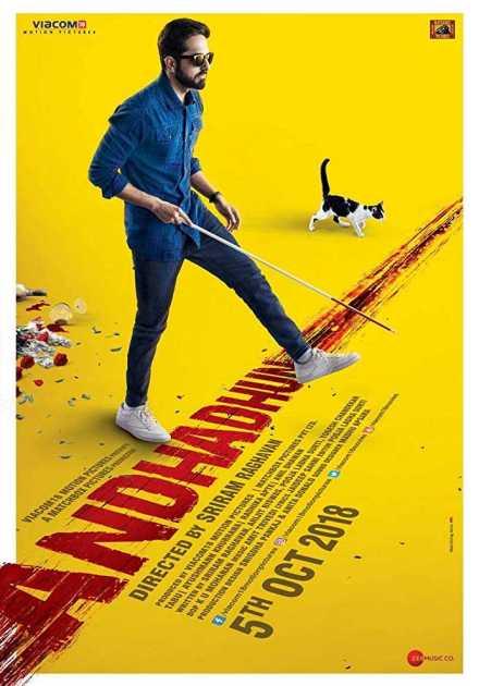 فيلم Andhadhun 2018 مترجم