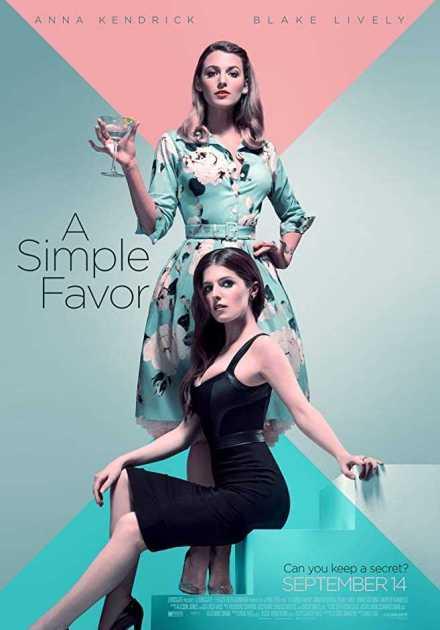 فيلم A Simple Favor 2018 مترجم