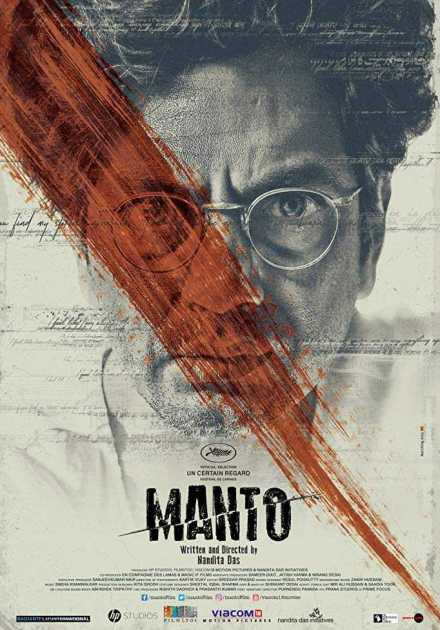 فيلم Manto 2018 مترجم