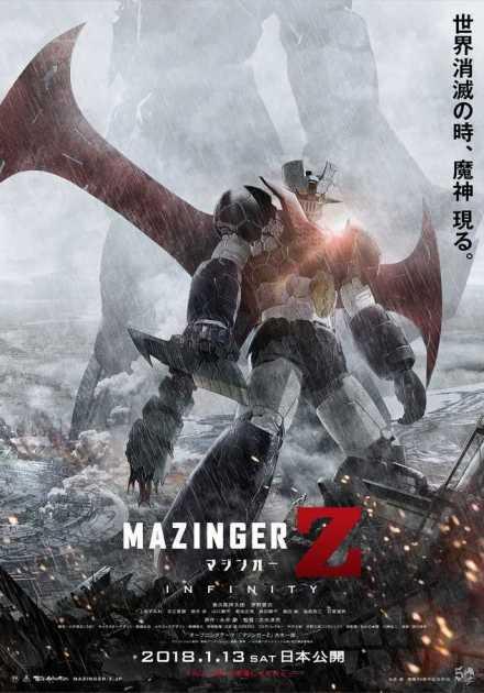 فيلم Mazinger Z Infinity 2017 مترجم