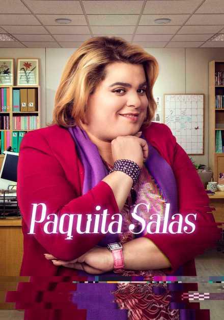 مسلسل Paquita Salas