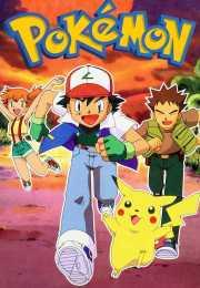 أنمي Pokemon – الموسم الأول