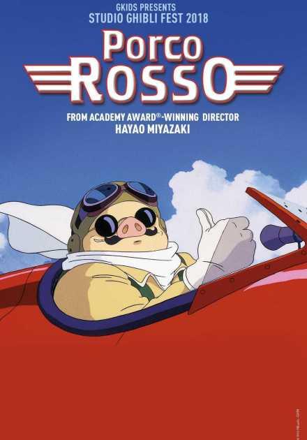 فيلم Porco Rosso