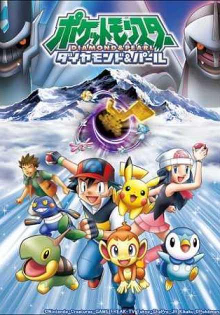 أنمي Pokemon Diamond & Pearl – الموسم الثالث