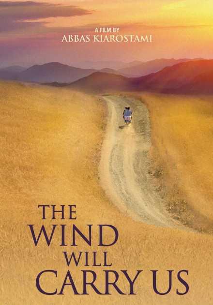فيلم The Wind Will Carry Us 1999 مترجم