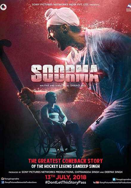 فيلم Soorma 2018 مترجم