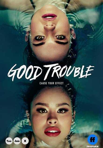 مسلسل Good Trouble
