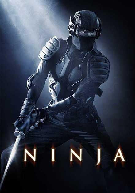 فيلم Ninja 2009 مترجم