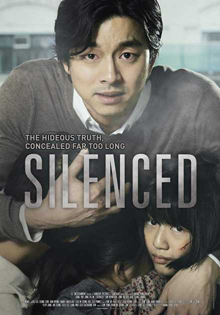 فيلم Silenced 2011 مترجم