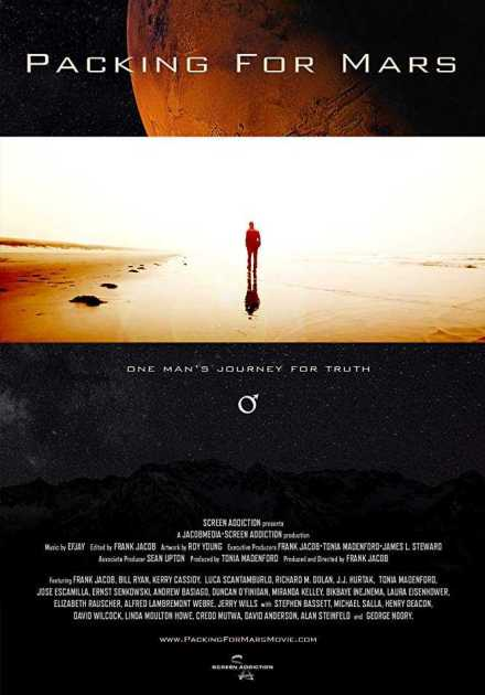 فيلم Packing for Mars 2015 مترجم