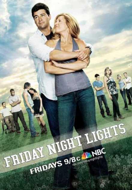 مسلسل Friday Night Lights الموسم الخامس