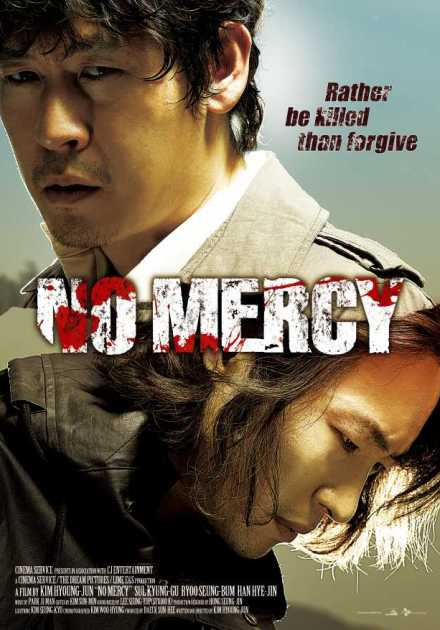 فيلم No Mercy 2010 مترجم
