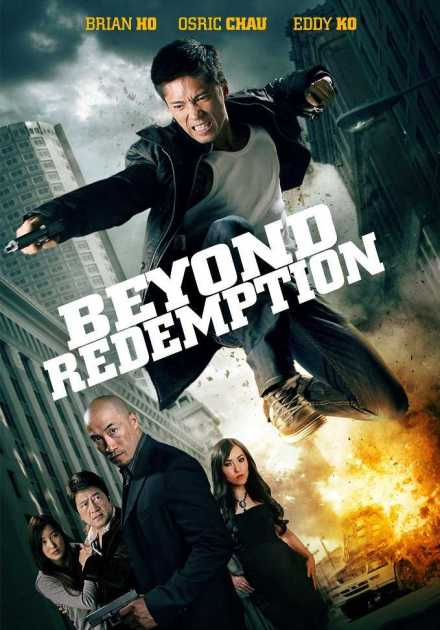 فيلم Beyond Redemption 2015 مترجم