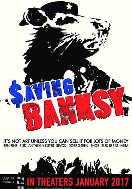 فيلم Saving Banksy 2017 مترجم