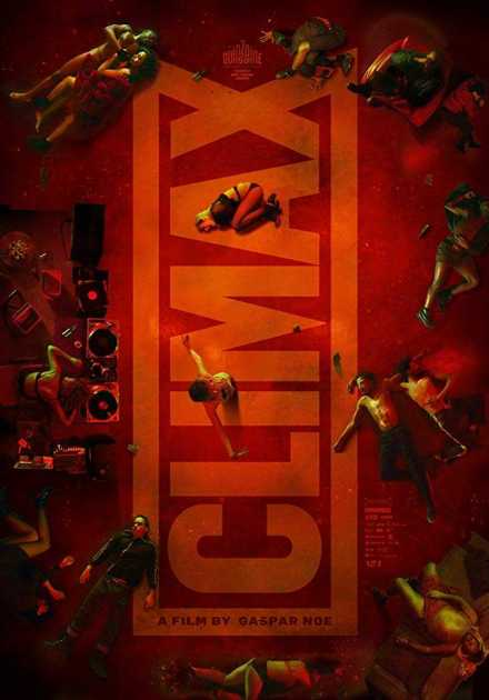 فيلم Climax 2018 مترجم