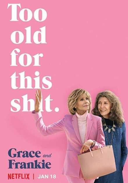مسلسل Grace and Frankie الموسم الخامس