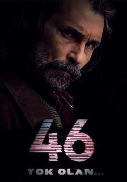 مسلسل 46 Yok Olan الموسم الأول