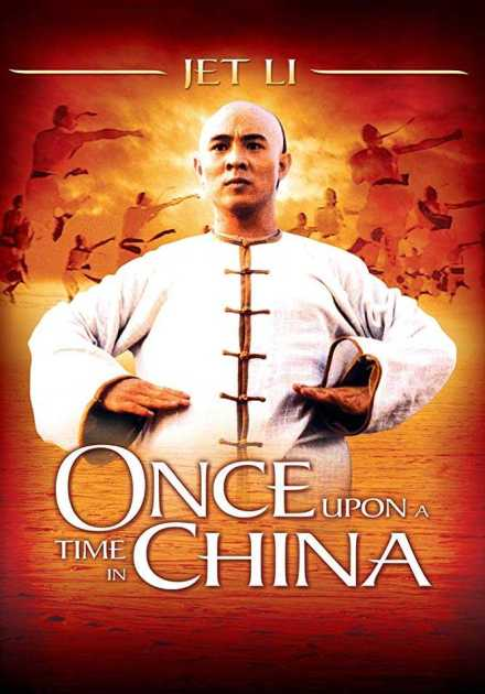 فيلم Once Upon a Time in China 1991 مترجم