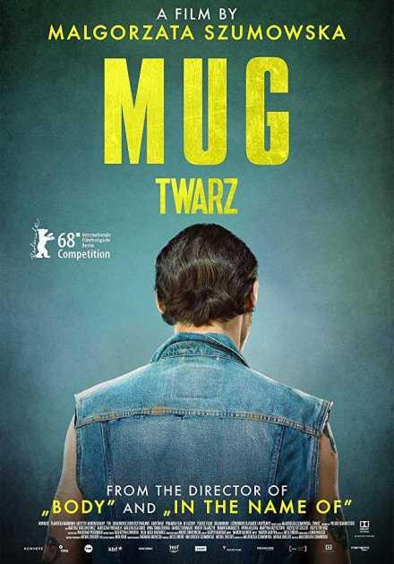 فيلم Mug 2018 مترجم